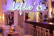 Lefko Café photo 1/1