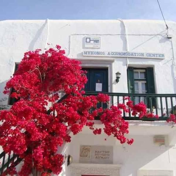 Mykonos Accomodation Center