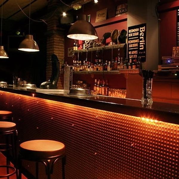 Gay Barcelona Guide & Map - Bars