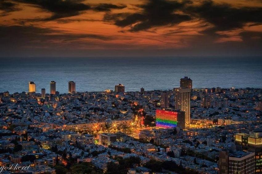 Tel Aviv Pride rainbow