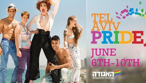 Gay pride de Tel Aviv : le programme 2013