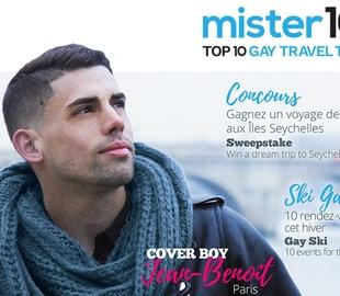 gay branchement sites Australie sites de rencontres ne fonctionnent pas