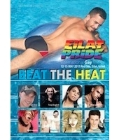 Coup d'envoi de la gay pride d'Eïlat, l'autre gay pride d'Israël