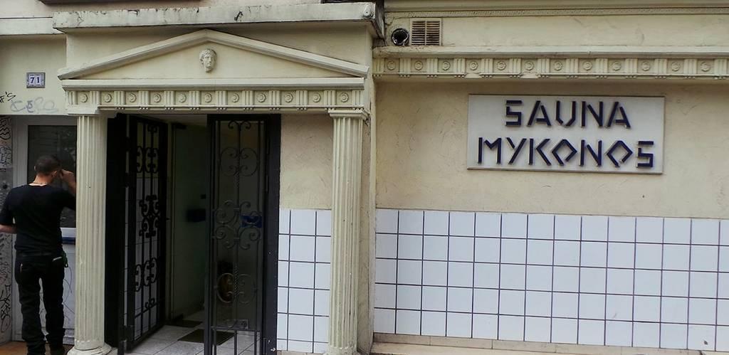 plan rencontre gay vacation à Épinay sur Seine